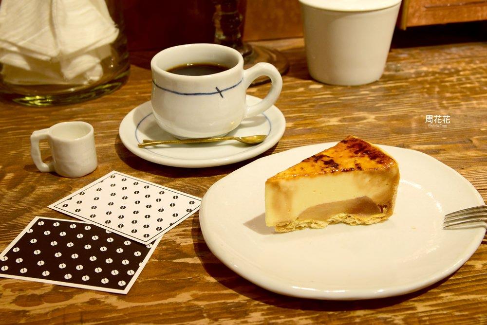 【日本食記】ATELIER Morihiko 森彥二店 大通公園咖啡店推薦!甜點也超級好吃
