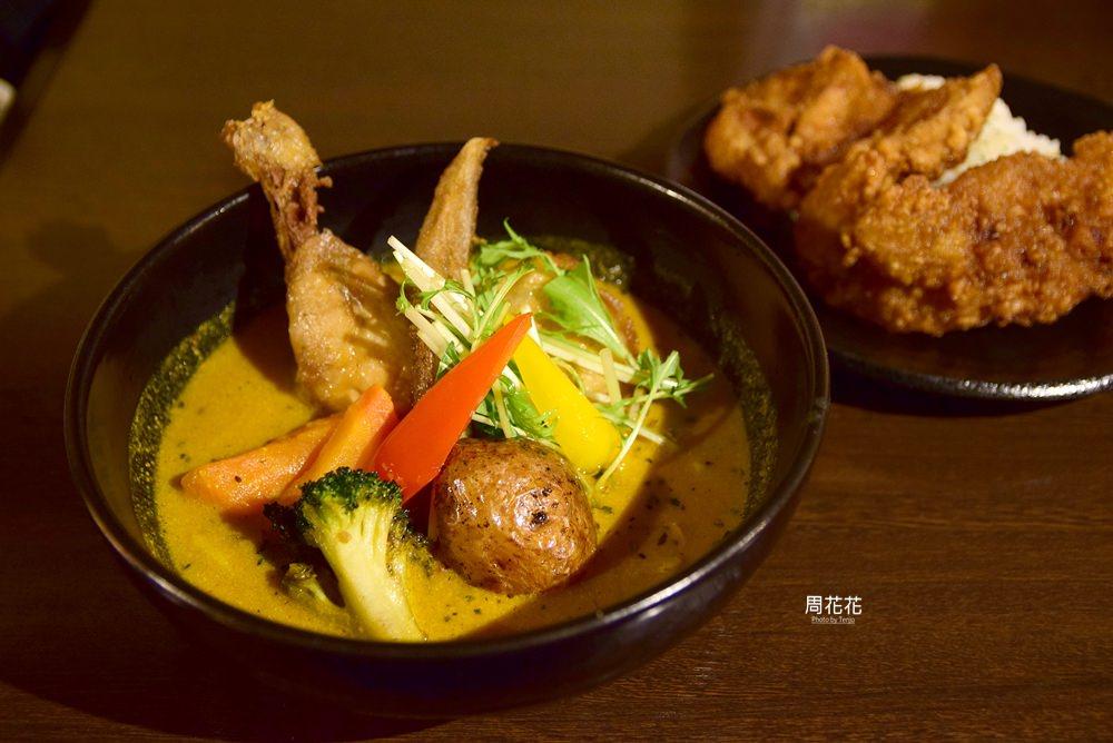 【日本食記】Soup Curry SAMURAI 侍湯咖哩 tabelog3.59分!札幌人氣美食推薦