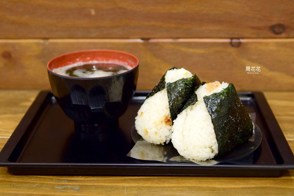 【日本食記】Arinkoありんこ 市民也愛的平價手工飯糰!札幌車站早餐推薦