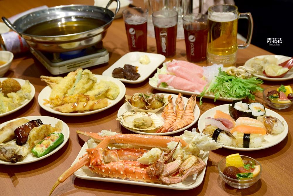 【日本食記】THE Sakura Buffet 和膳櫻家本店 札幌三大蟹吃到飽推薦!熟食也很夠水準