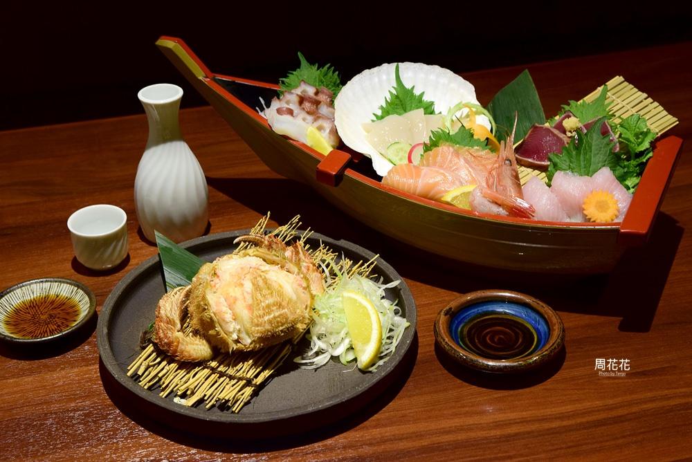 【日本食記】MAIDOまいど 札幌薄野深夜居酒屋!特色手工豆腐、巨無霸聖代