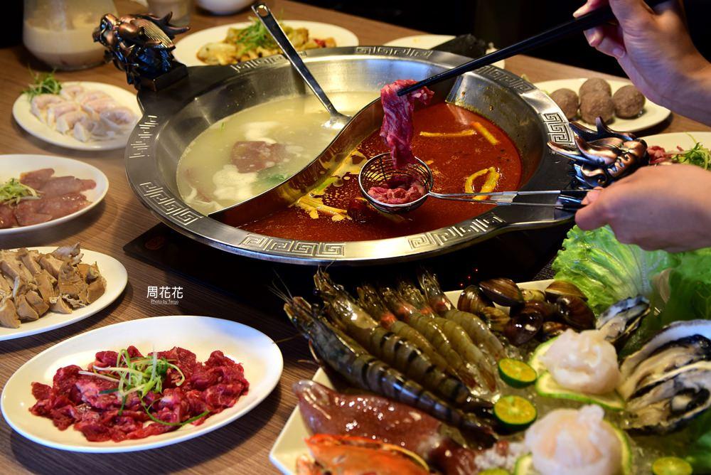 【台北食記】川老爺麻辣鍋 溫體牛肉買一送一!內湖好吃火鍋、熱炒店推薦
