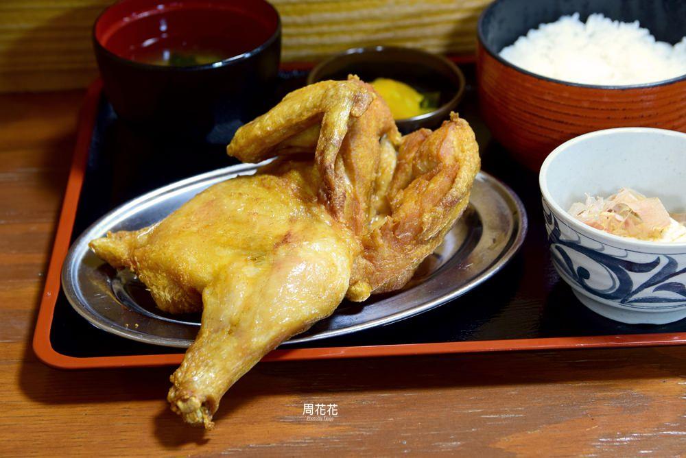 【日本食記】若雞時代 小樽名物炸半雞定食!皮脆多汁在地人也很愛的美食推薦