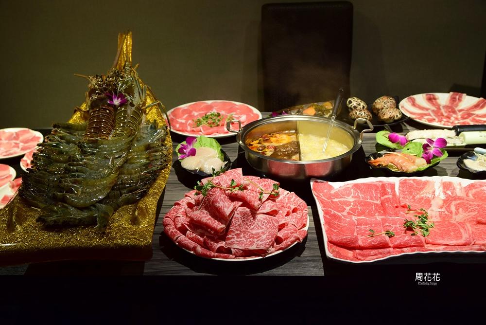 【台北食記】好食多涮涮屋雙城店 肉食控天堂!平價大份量火鍋肉盤,超蝦海鮮船也很厲害