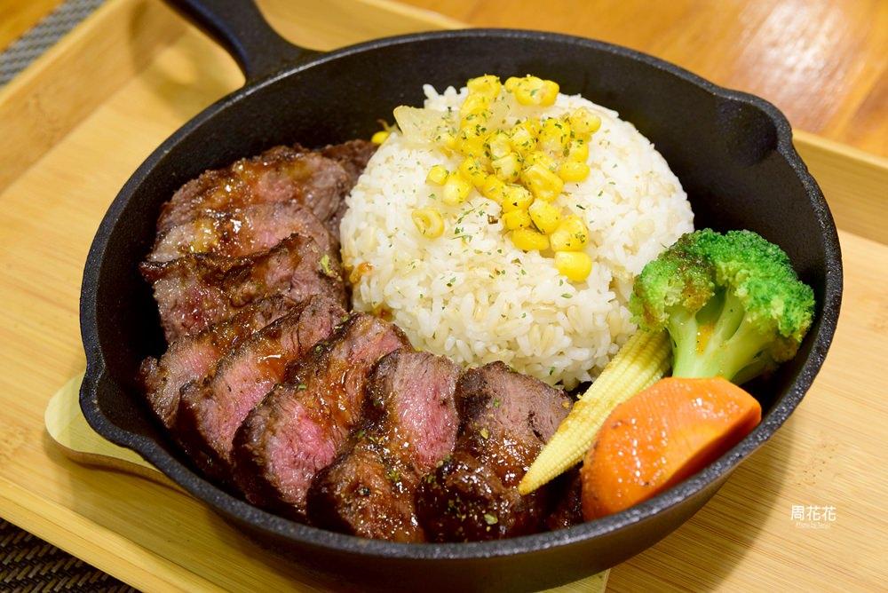 【台北食記】Style Steak世代歐陸牛排西餐廳 主廚來自天母知名牛排館 捷運小巨蛋餐廳