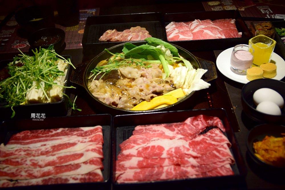 【台北食記】壽喜燒一丁雙城店 吃到飽只要388元起!五種頂級肉品無限供應