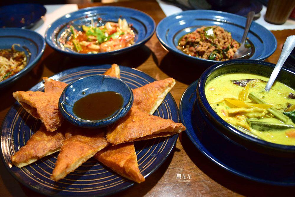 【台北食記】雲南小鎮 cp值爆高東區泰式料理吃到飽!還有四種口味哈根達斯冰淇淋