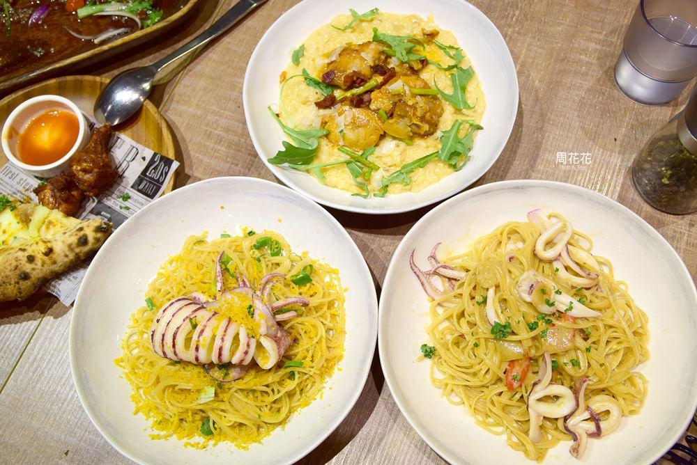 【台北食記】Cin Cin Osteria 請請義大利餐廳 好吃cp值又高!捷運南京復興站美食推薦