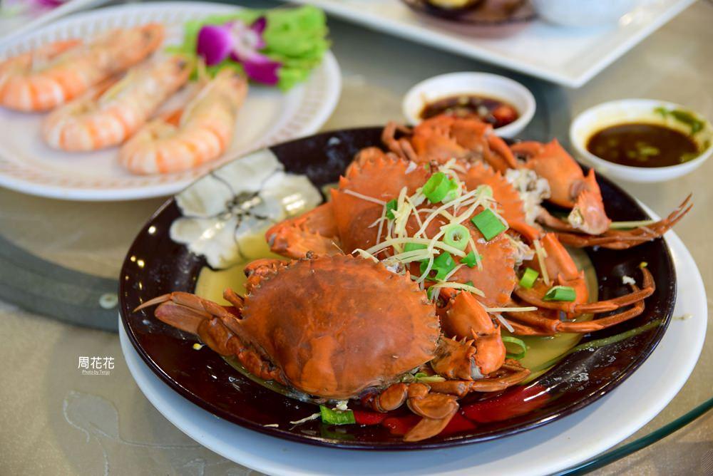 【宜蘭食記】紅螃蟹海鮮餐廳 食尚玩家推薦!頭城在地人也愛的私房無菜單美食