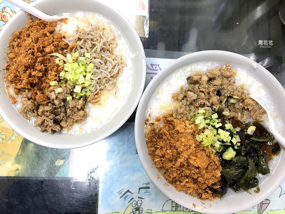 【台北食記】小洪麵線鴉片粥 雙連市場必吃美食推薦!內用免費加粥吃到飽