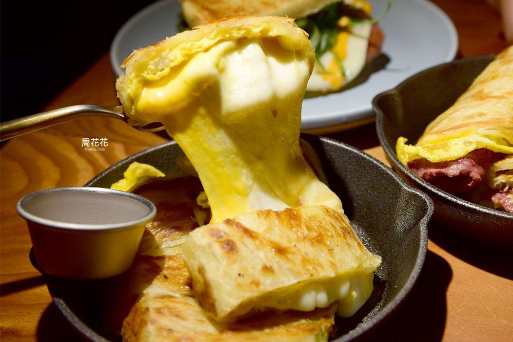 【台北食記】GURU HOUSE 中山店 香酥鐵鍋蛋餅餐酒館!三種起司牽絲到天邊