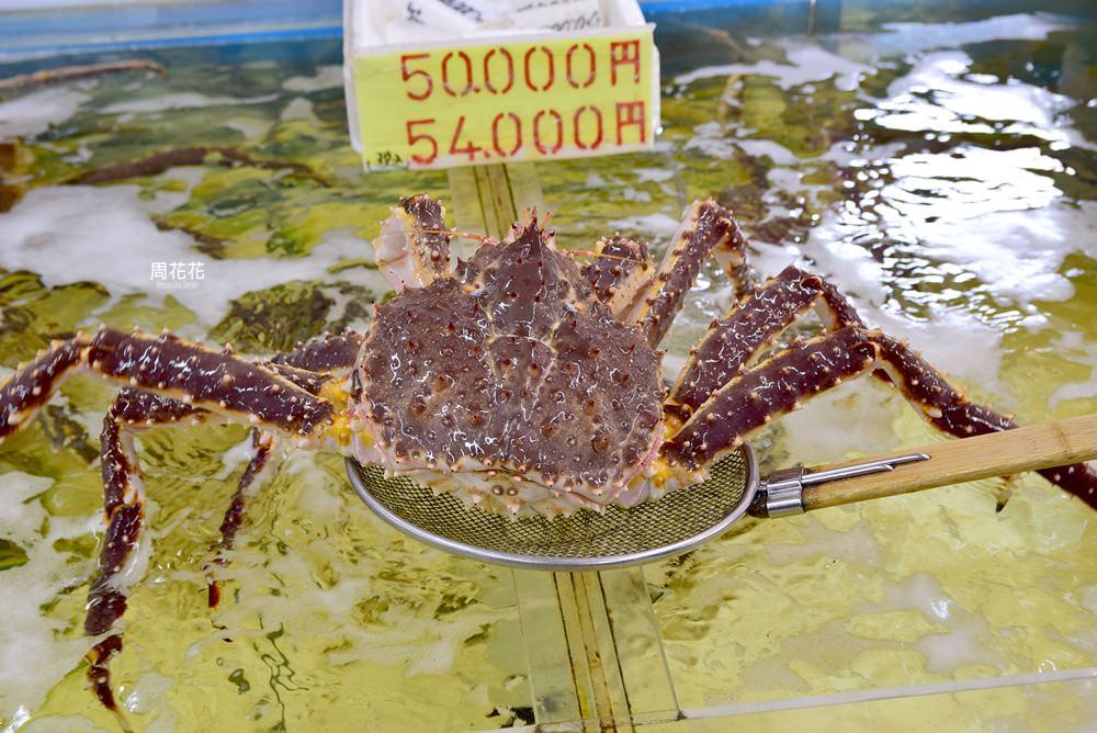 【日本遊記】小樽海港城 帝王蟹、海膽等新鮮海鮮免稅買足!北海道特色伴手禮、限定可口可樂也有