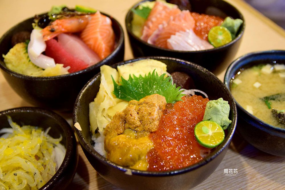 【台北食記】躼腳日式料理(身長腳) cp值超高生魚片海鮮丼飯!捷運中山國中美食推薦