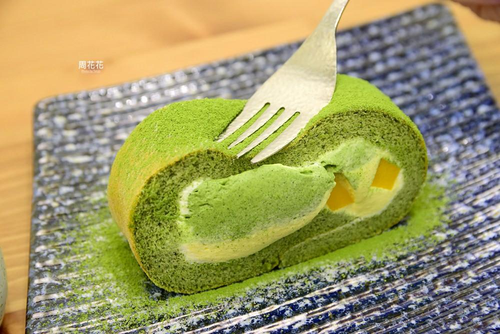 【台北食記】Ruru's 小樂堂 食尚玩家推薦!抹茶甜點飲品專賣店,好吃抹茶蛋糕捲
