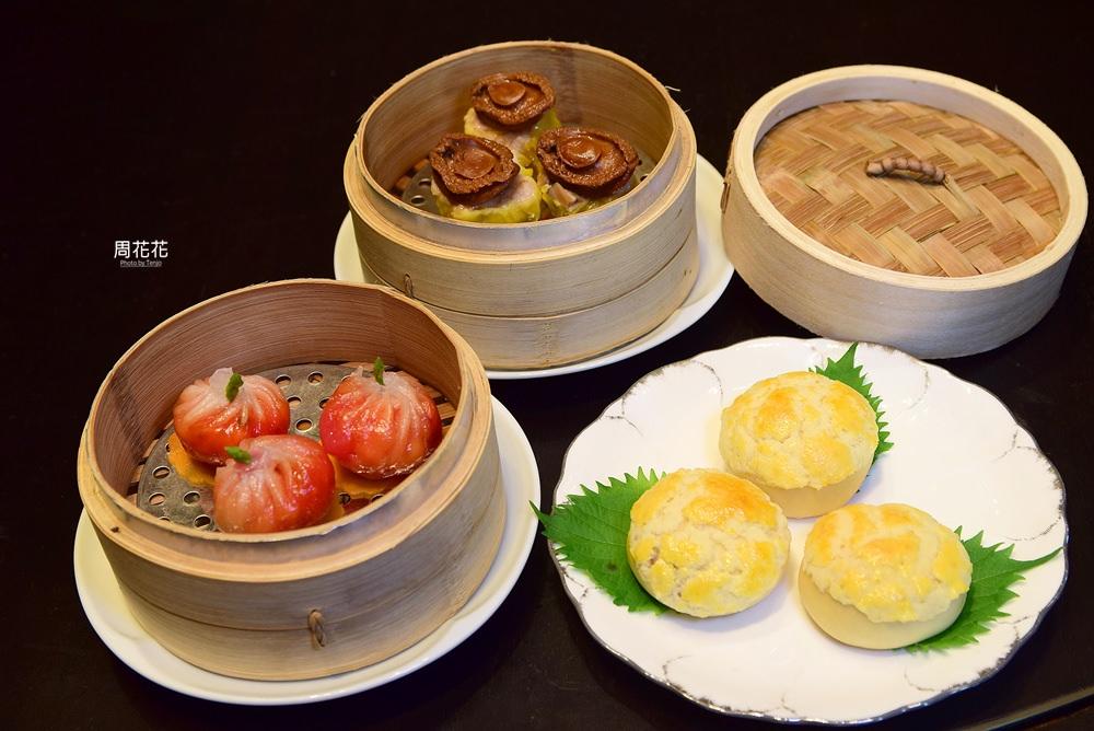 【台北食記】台北文華東方酒店 雅閣中餐廳 米其林一星粵菜!謝文主廚的星級美食