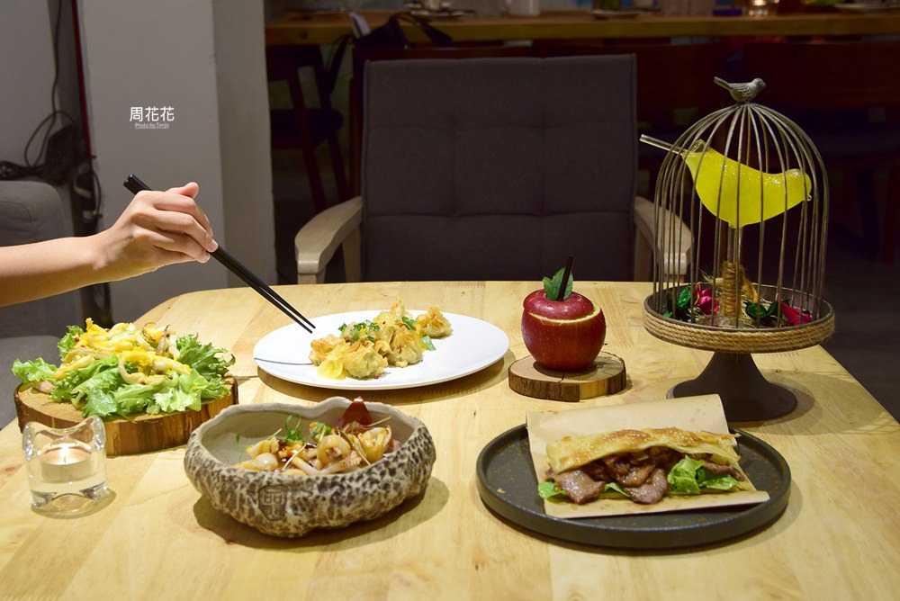 【台北食記】Maison家 特色台灣味餐酒館!東區國父紀念館站美食餐廳推薦