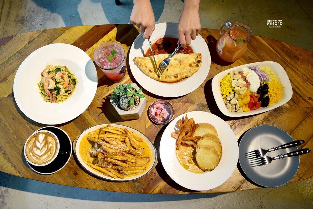【台北食記】La Crescenta 月亮仙人掌.韓義式咖啡餐廳 科技大樓不限時咖啡店推薦