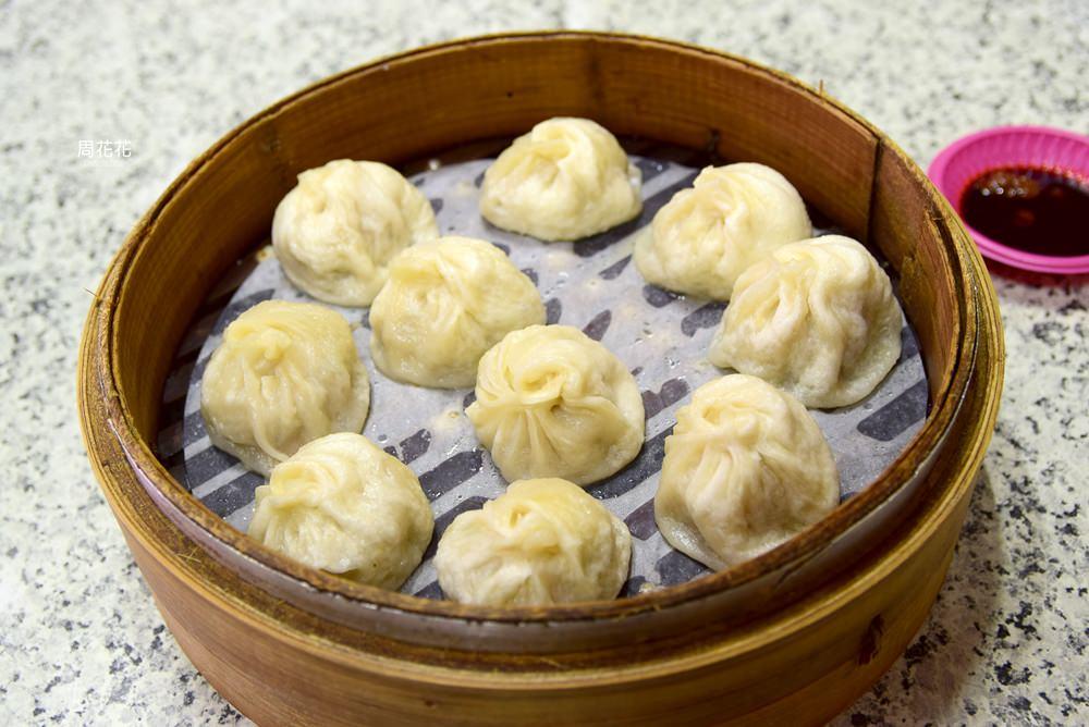 【台北食記】萬世香小籠包豆漿店 大龍街傳統中式早餐推薦!皮Q餡多一籠只賣80元