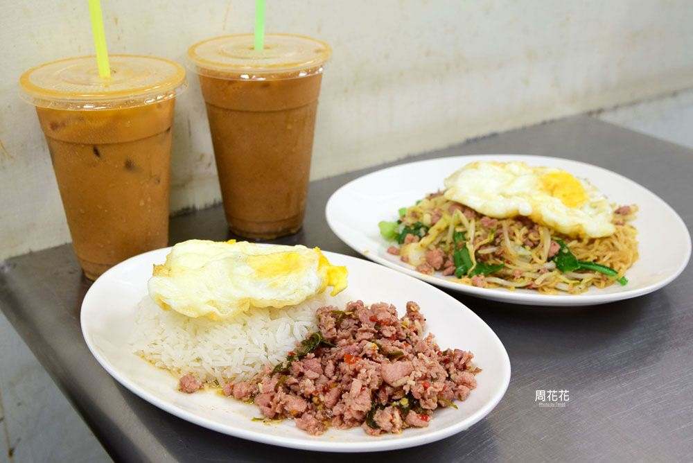 【台北食記】Kanokwan 老麵攤 食尚玩家推薦!松江南京巷弄內道地泰式小料理