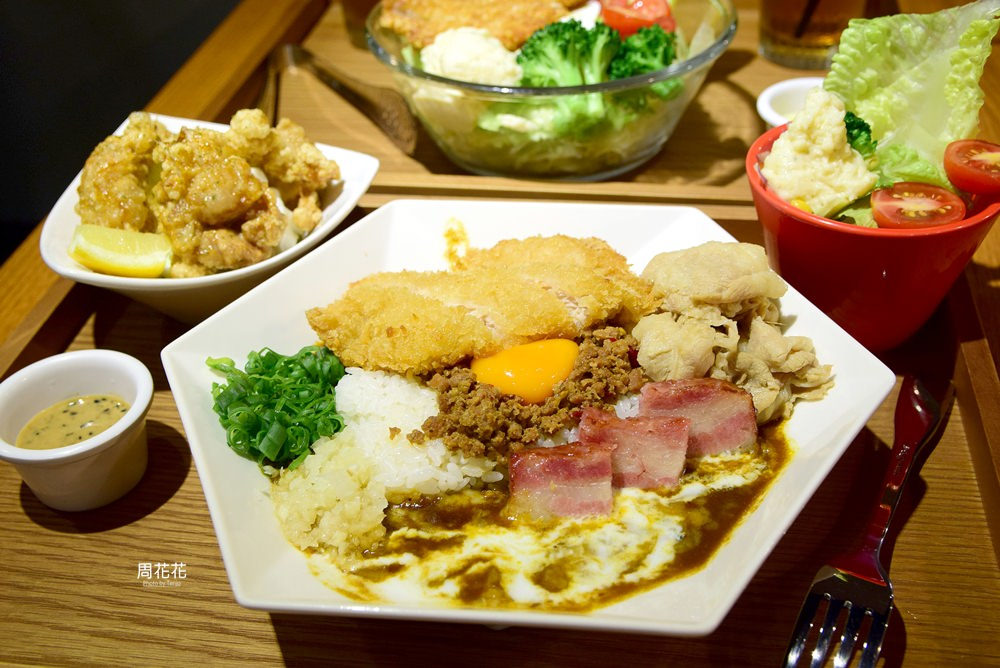 【台北食記】三上咖哩 日本店長家鄉味肉燥咖哩!必吃加點爆汁金賞炸雞