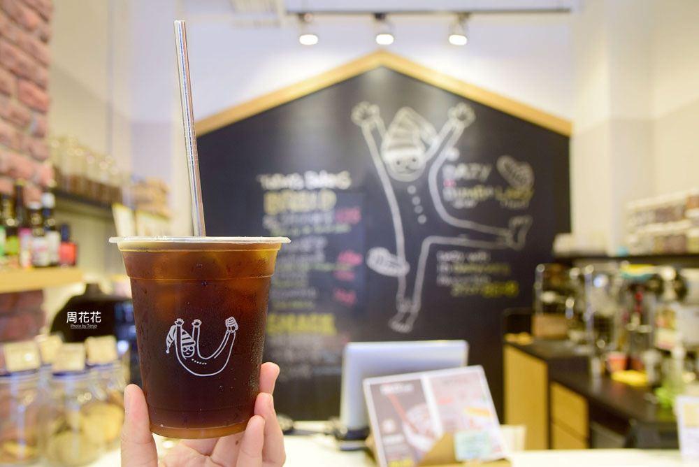【台北食記】Dazy Café 外帶咖啡專売店 銅板價好咖啡、PITA口袋包,信義安和站美食推薦