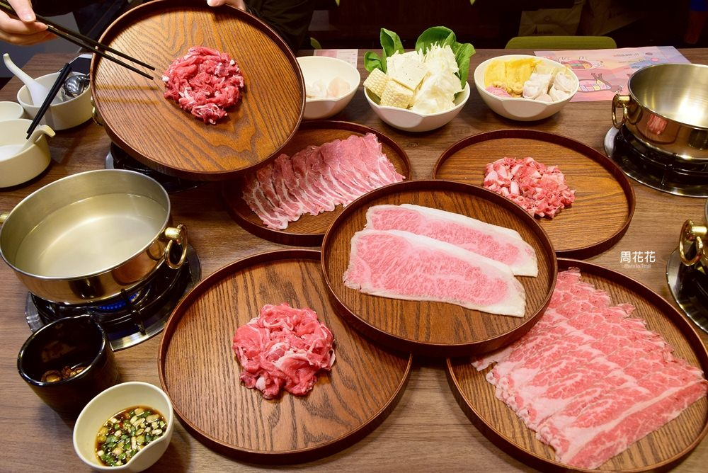 【台北食記】SHABU NANA 日式涮涮鍋奈奈 全台唯一真正冷藏肉達人!批發市場價cp值高