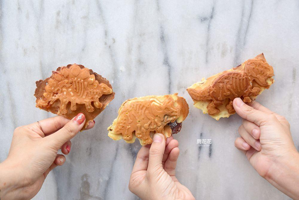【花蓮食記】恐龍食代Dino style 包餡法式脆皮雞蛋糕 舊鐵道行人徒步區美食