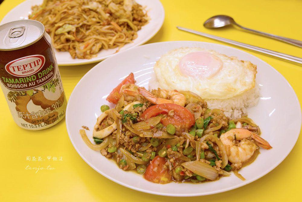 【台北食記】Lisa泰式美食 獲獎無數泰國家鄉味!雙連巷弄內隱藏版小吃推薦