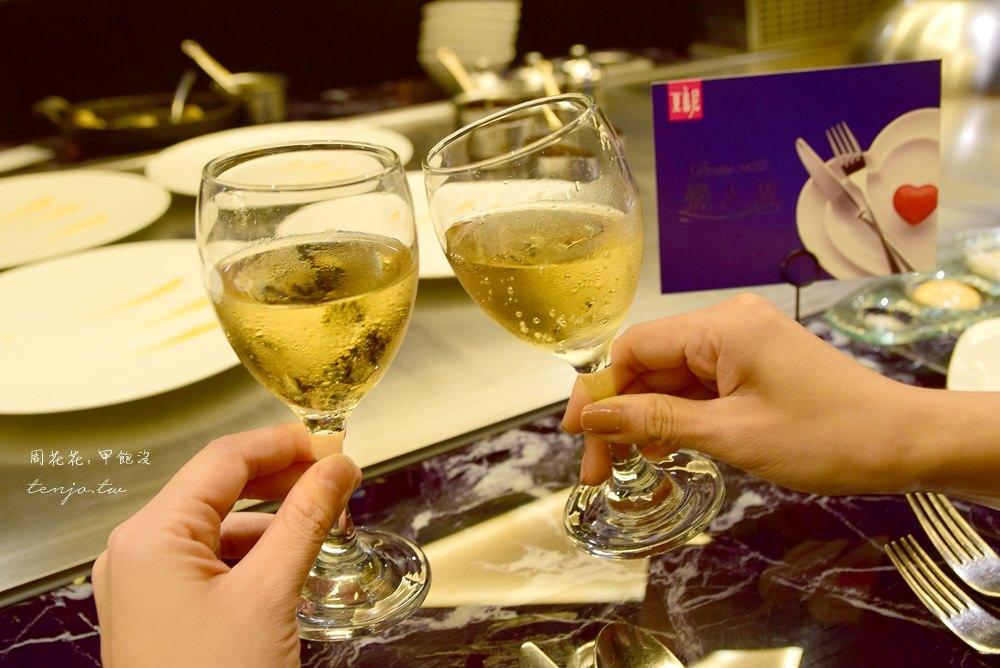 【台北食記】夏慕尼新香榭鐵板燒 夏慕尼情人日!1314雙人套餐約會浪漫餐廳推薦