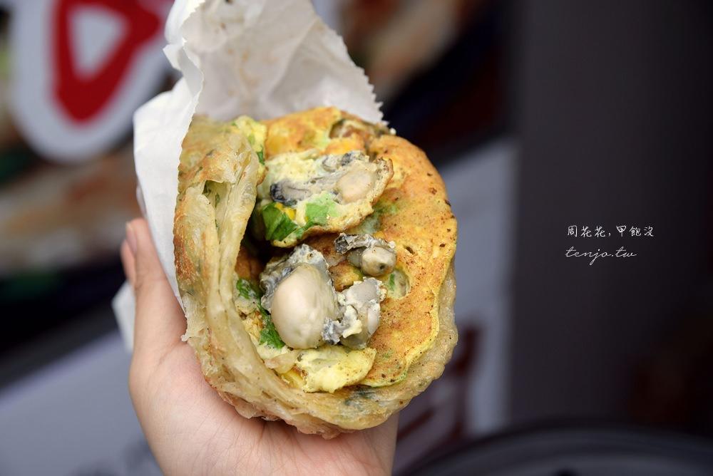 【台南食記】天香蔥抓餅 食尚玩家推薦!號稱台南最神奇小吃店,特色蚵仔蔥抓餅