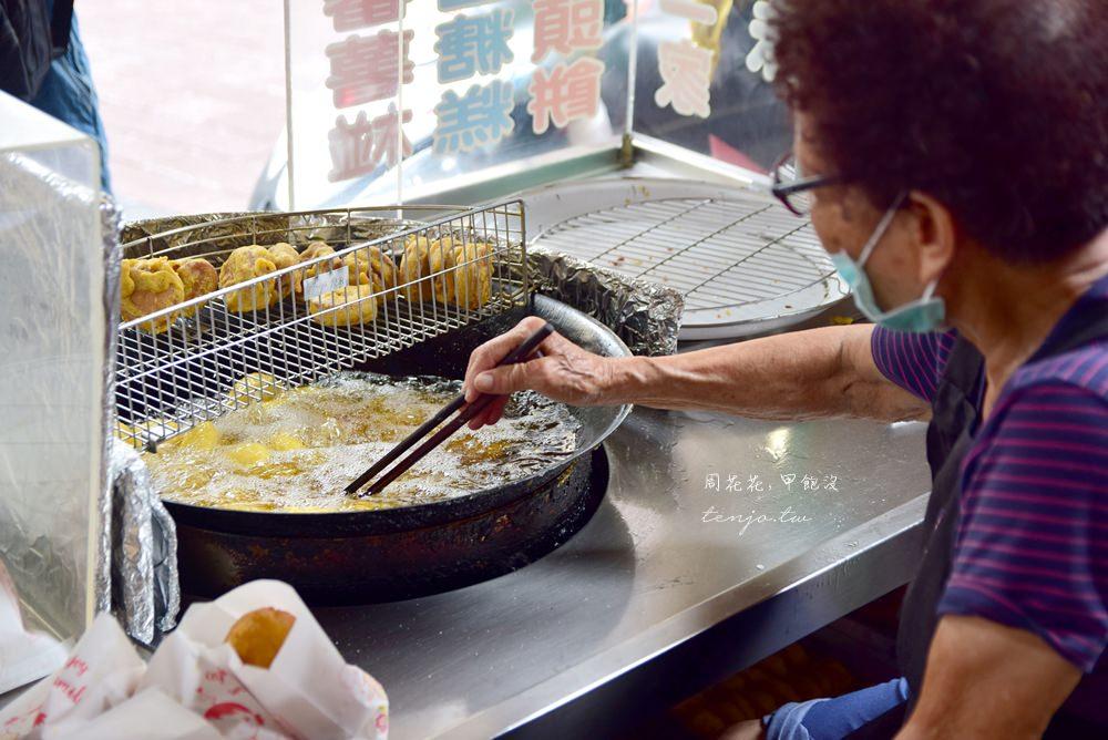 【台南食記】林家白糖粿 58年老店!國華街美食小吃推薦,在地人都吃這家啦