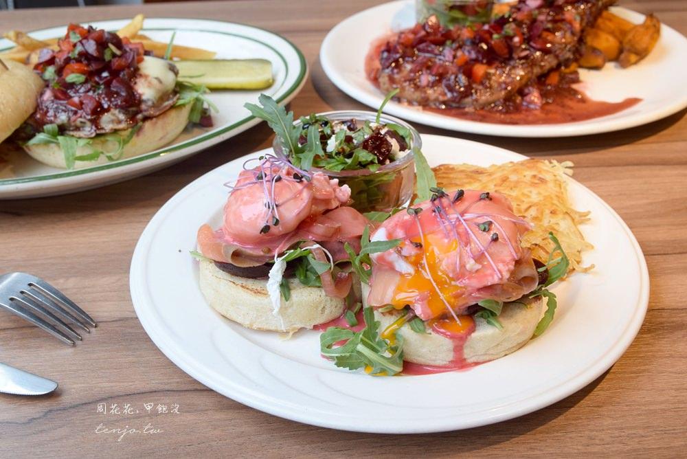 【台北食記】theDiner樂子 號稱最道地的美式餐廳!信義區全天候早午餐推薦