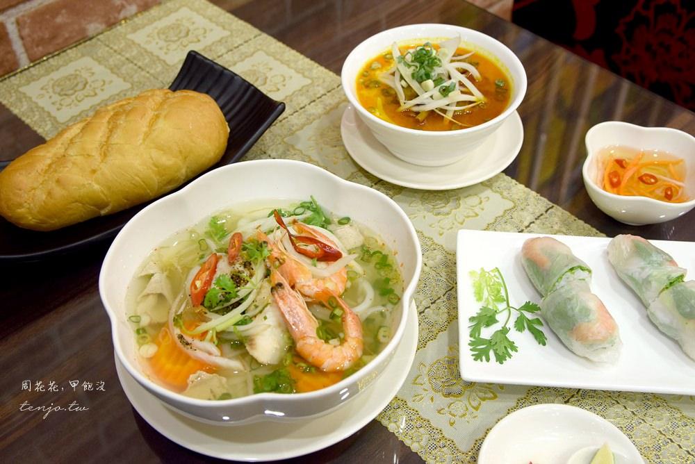 【台北食記】小樹台越餐館 平價好吃越式料理!捷運行天宮站美食小吃推薦