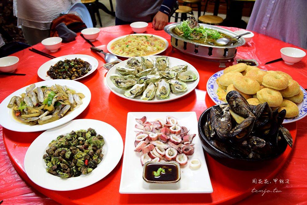 【馬祖食記】魚多多海鮮快炒 東引吃海鮮餐廳推薦!魚麵、繼光餅等特色小吃也吃得到