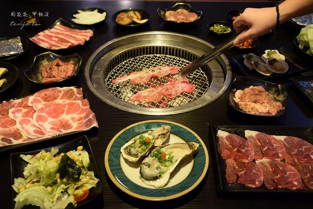 【台北食記】櫻花羿日式炭火燒肉 東區平價燒烤吃到飽只要529元!牛肉、海鮮、哈根達斯冰淇淋