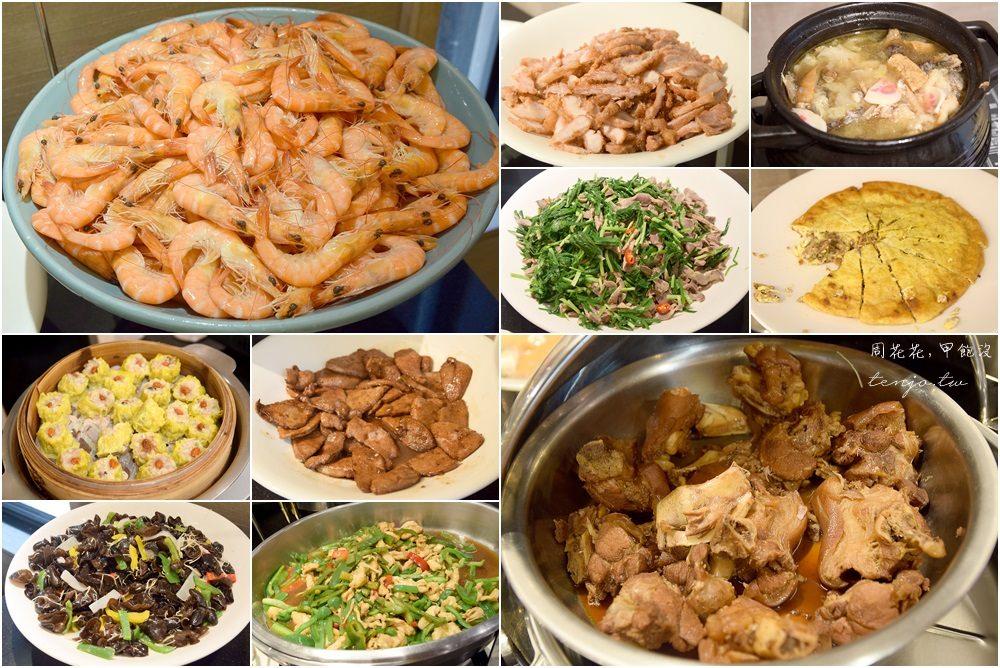 【台北食記】欣葉雙城會館 欣葉台菜吃到飽只要398元!經典菜色一次滿足cp值爆高