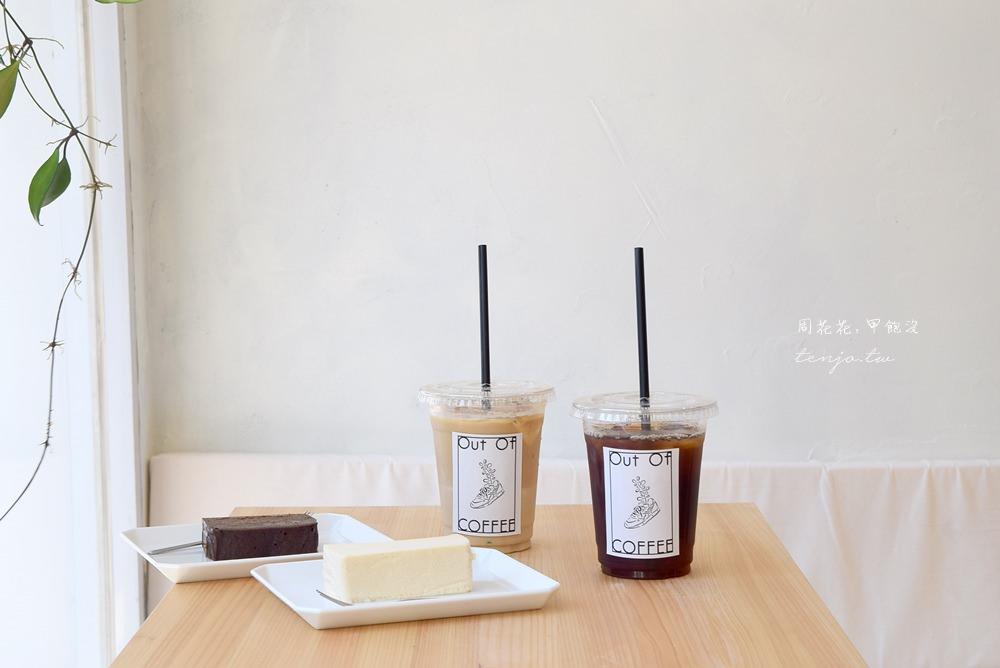 【佐賀食記】Out Of COFFEE 車站附近不限時咖啡店,順道至佐嘉神社找河童