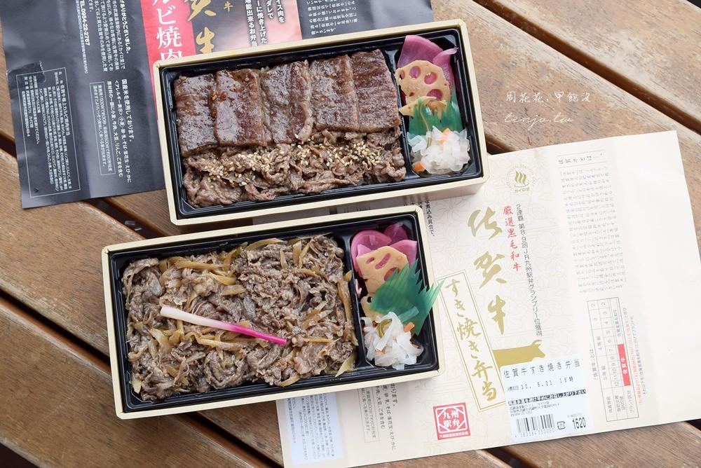 【佐賀食記】カイロ堂 武雄溫泉車站必吃美食推薦!A5佐賀牛便當,九州鐵路便當三連霸