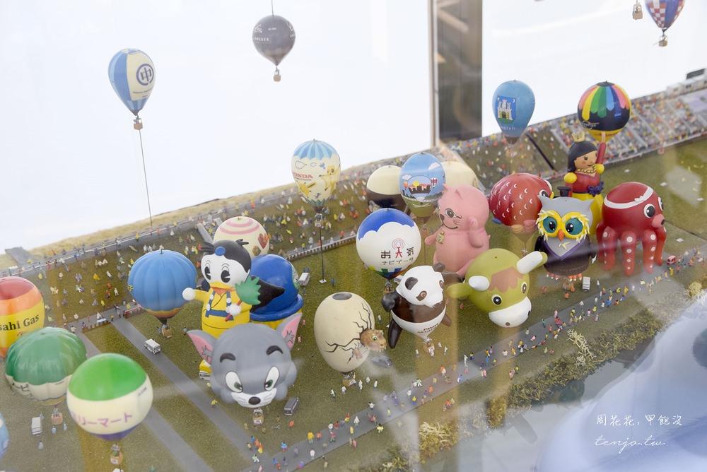 【佐賀遊記】佐賀熱氣球博物館 親子旅遊自由行景點推薦,近JR車站走路可到