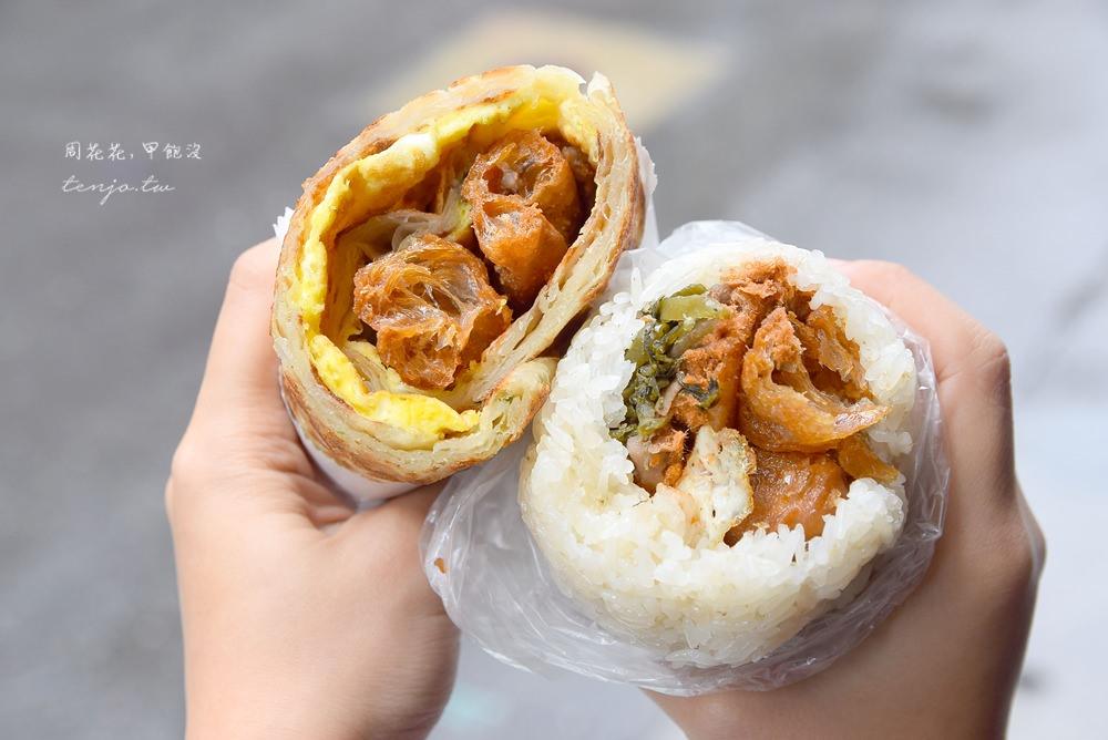 【台北食記】上順興香Q飯糰 食尚玩家推薦!隱藏版蔥油餅飯糰,便宜大份又好吃