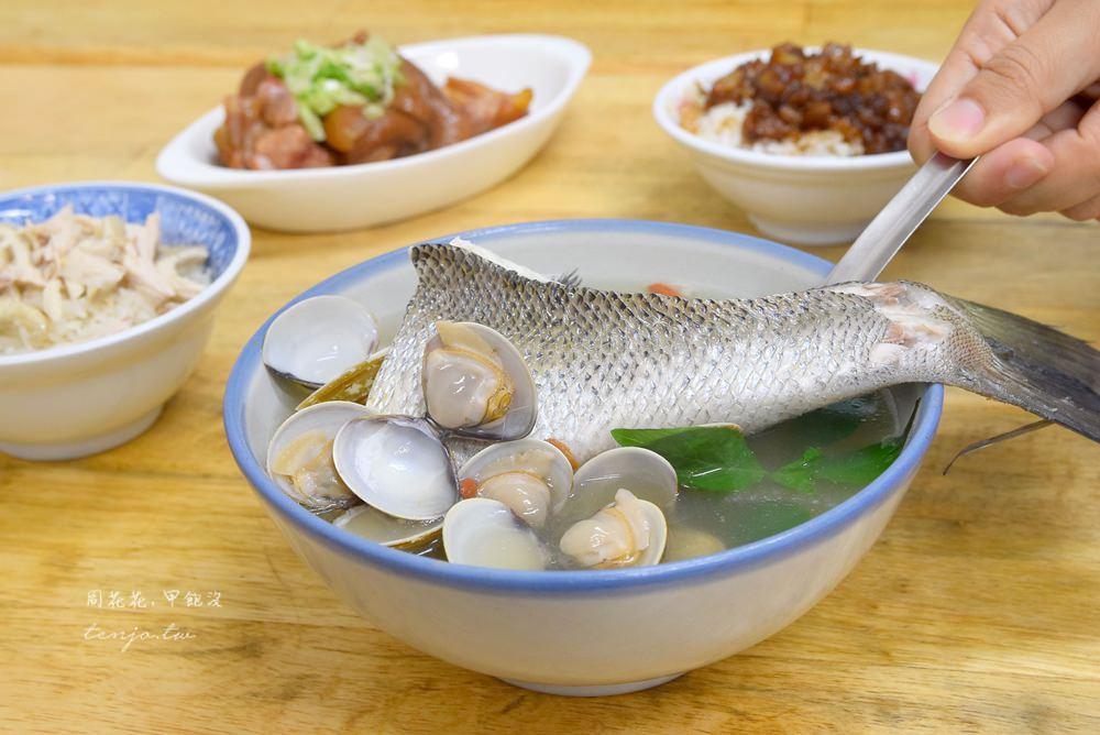 【台北食記】超人鱸魚湯 一喝成主顧!美味魚湯與滷豬腳的極品組合,新店美食小吃推薦