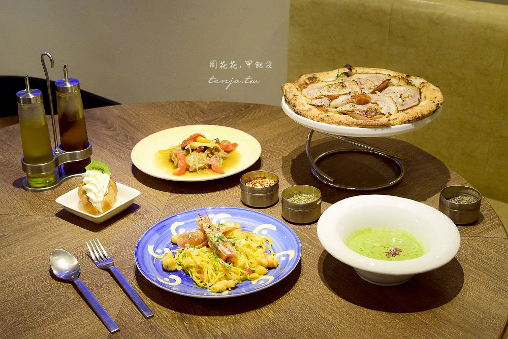 【台北食記】BANCO窯烤披薩100%杜蘭小麥自製生麵,義大利麵、甜點同樣夠水準