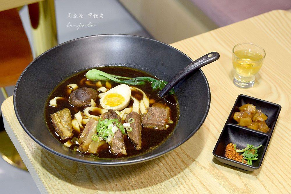 【台北食記】溫溫牛肉麵餐館 中西合併熬出新風味!功夫菜口水雞也很推薦