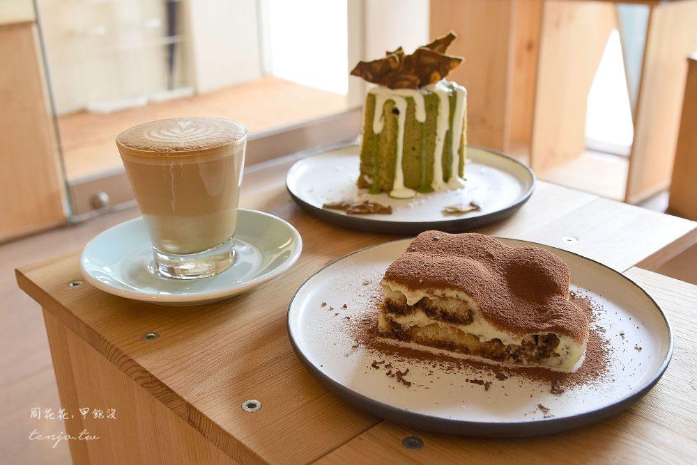 【台北食記】Terra Coffee 德樂咖啡 好咖啡好甜點的靜謐空間,民權西路站不限時小店