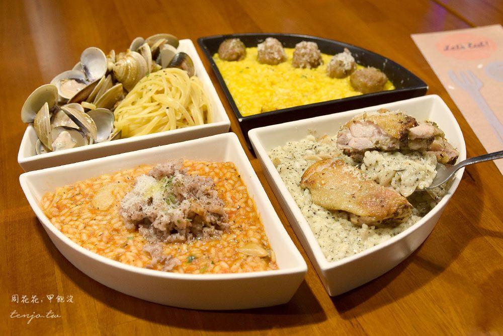 吃義燉飯【台北食記】吃義燉飯 堅持使用義大利米!南京復興小巨蛋美食,聚會餐廳推薦