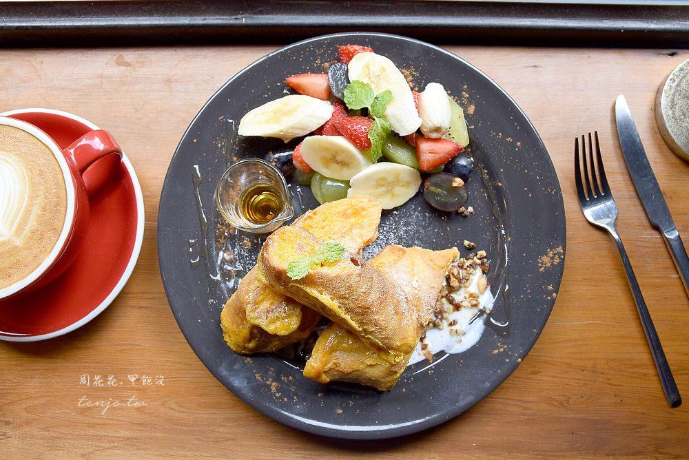 【台北食記】光一敘集 捷運中山站獨棟老屋秘境!早午餐、甜點不限時咖啡廳