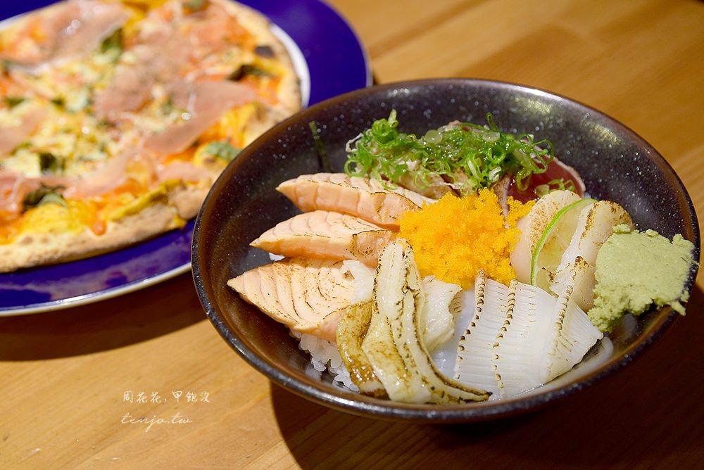 【台北食記】WE里手工pizza 日本料理串燒 日義混血居酒屋,行天宮美食推薦