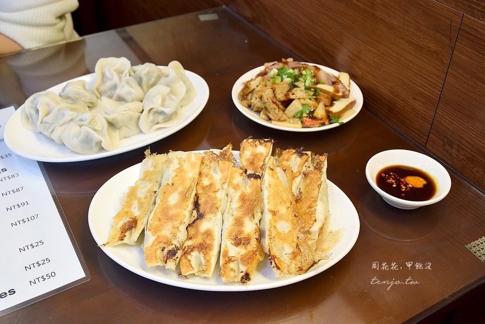 【台北美食】及品鍋貼水餃專賣店 蔣友柏也愛的神級小吃!用料實在、服務親切