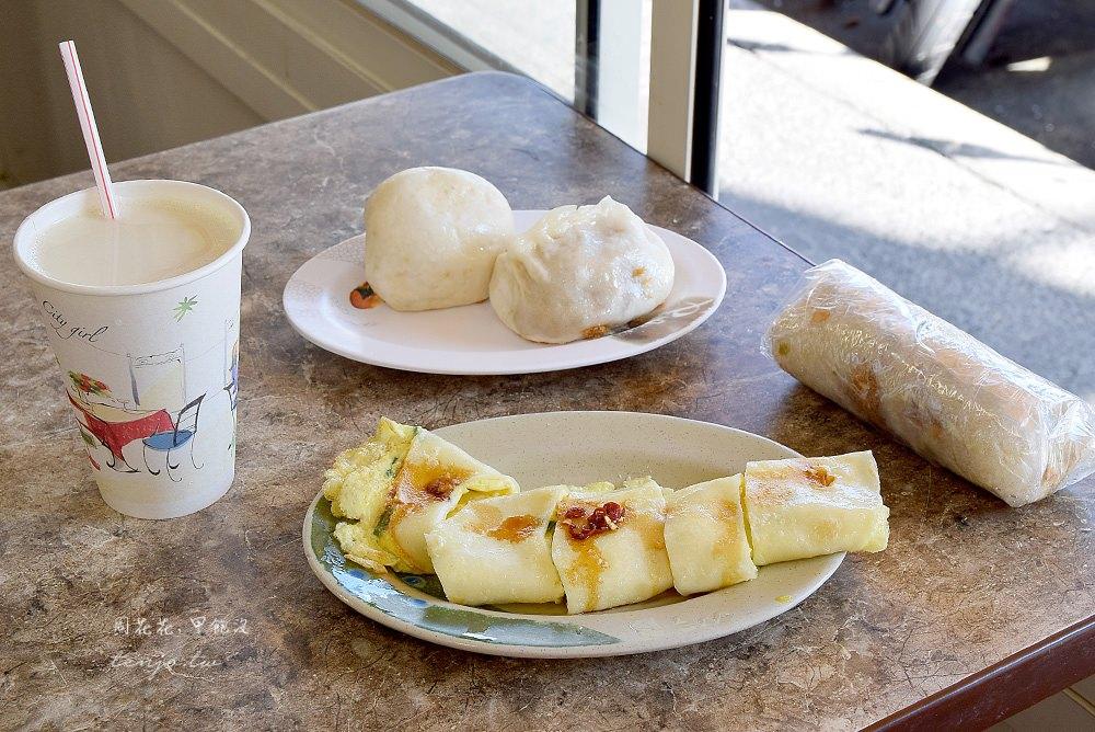 【台北食記】曾家豆漿 中山區平價早餐宵夜,在地人推薦好吃飯糰、蛋餅、水煎包