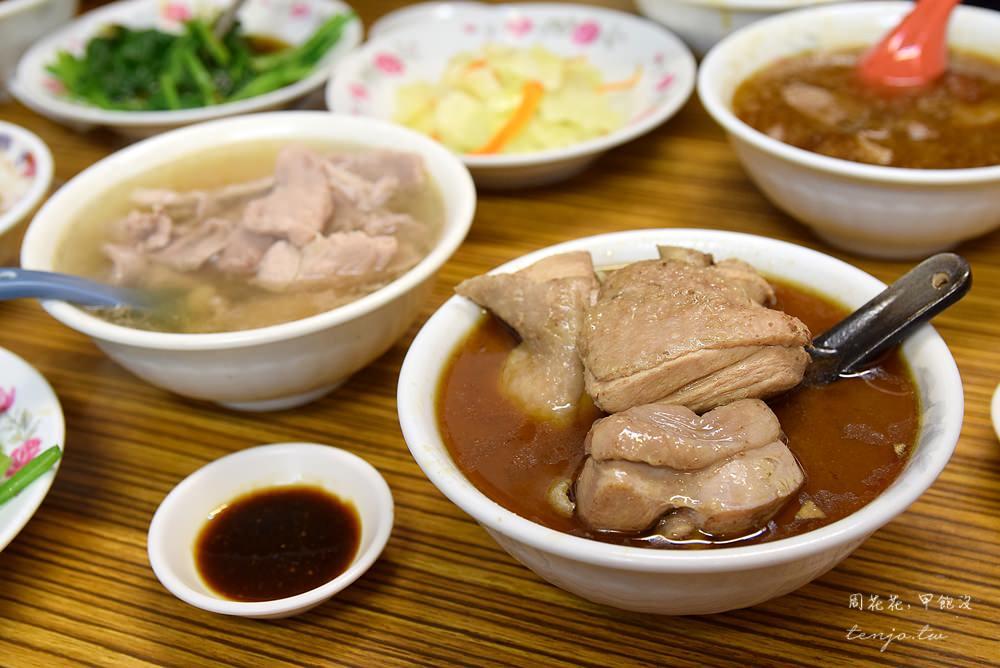 【台北美食】施家麻油腰花 松山松德宮小吃推薦!進補麻油雞、滷肉飯、瘦肉湯